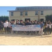 렛츠런파크 부산경남, 대학생 위해 취업 나침반 자처 배당률보는법