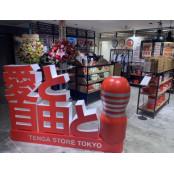 텐가(TENGA), 日성인용품 브랜드 최초로 日백화점 입점