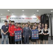 한국마사회 부경본부, '2019 CS 데이' 한국마사회pa 개최...우수 CS 직원 격려