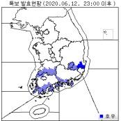 경남 거제·통영·사천·고성·하동·남해, 12일 밤 호우주의보