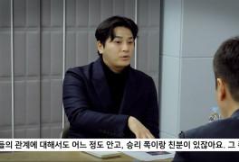"""김상교 이번엔 '가세연'에 등장…""""효연, 승리랑 친하지 않냐"""""""