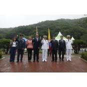 [포토뉴스]화천서 콜롬비아 독립 206주년 기념식