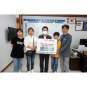 [포토뉴스]선우건설 재난기본소득 기부