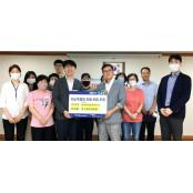 한국마사회 대구지사 기부금 마사회 전달 및 업무협약 마사회 체결