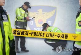 경찰관 남편 사망 3일