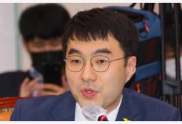 '청년' 문제 관심 UP 김남국, 펨코·경찰기동대 이어 군 전역자 대우 개선 언...