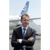 (FILE) FRANCE BUSINESS AIRBUS