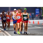 QATAR ATHLETICS IAAF yadong WORLD CHAMPIONSHIPS 2019 yadong