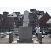 미국 보스턴의 몸통만 보스턴 남은 콜럼버스 동상 보스턴