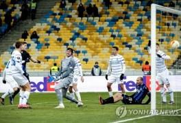 UKRAINE SOCCER UEFA