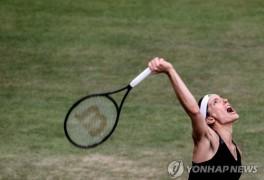 GERMANY TENNIS WTA