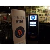 국산 첫 비트코인 ATM 직접 사용해보니…