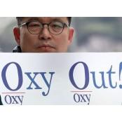 가습기 살균제 이슈 2년...옥시 제품 듀렉스울트라 찾아보니