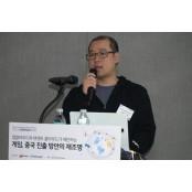 """신상윤 텐센트클라우드 """"타 기업 보다 체팅 韓 시장 적극 대응...게임에 최적화"""" 체팅"""
