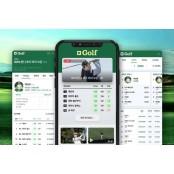 네이버 골프, KLPGA 스포츠실시간중계 개막전 생중계