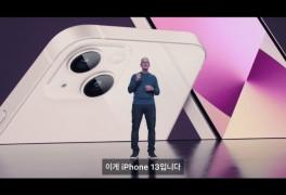 아이폰13 디스플레이, 삼성·LG가 책임진다