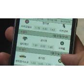 [제주] 청소년 불법 토토배팅사이트 스포츠 토토 빠르게 토토배팅사이트 확산