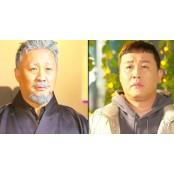 """""""꿀밤 박가로이"""" 정준하, 꿀밤"""