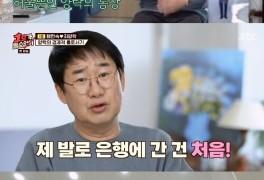 '1호가' 최양락, 30년