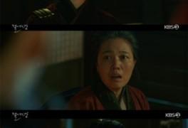 '달뜨강' 김소현, 기억