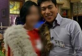 김동성, 전 아내 카톡