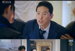 '펜트하우스2 ' 엄기준