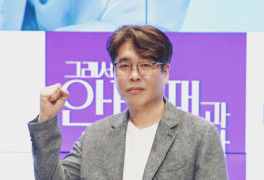 """'안티팬' 감독 """"최태준X황찬성, 함께 있으면 누와르 한 장면 같아"""""""