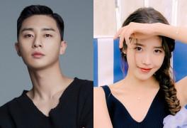 [단독]박서준·아이유 '드림' 해외 촬영 내년으로 연기..코로나·배우 일정 때...