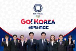"""MBC, 31일 야구→축구 본다..""""구기종목 빅매치"""""""