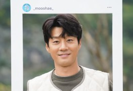 이천희 '오늘부터 무해하게!'[포토]