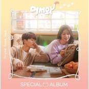 '어서와', 오늘(13일) 스폐셜 띵동스코어 OST 앨범 발매..우주소녀→최낙타까지 띵동스코어 총출동[공식]