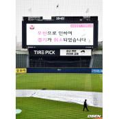 [사진]우천으로 경기 취소된 잠실야구장