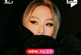 '킬링벌스 on NOW' 론칭..첫 게스트 CL 확정 [공식]