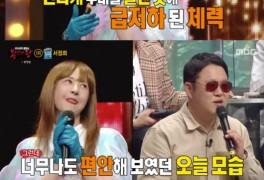 서정희, 딸 서동주 이어 '복면가왕' 출격..김구라에게 재혼 상담