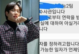 """장성규, 부정청탁 혐의로 경찰 조사 """"대가성 없는 선물…의도 순수했다""""[SH..."""
