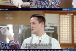 """""""요리도 잘하는 사기캐"""" 김혜수표 #살치살구이#낙지팥죽 (ft.다리오) ('한국인..."""