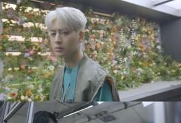 아이콘 송윤형·구준회