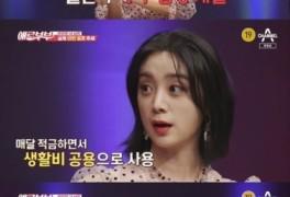 """원더걸스 혜림 """"♥신민"""