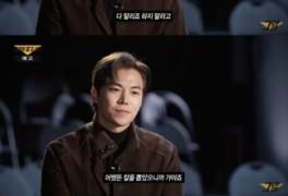 박은석→최희, '그알'