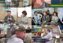 """'광수 생각' 박광수 """""""