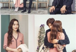 '결사곡2' 성훈X이민영