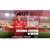 권창훈 시즌 6호골 디종, 니스 꺾고 12위로 OGC니스 올라서