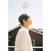 케이윌, 컴백 포토 공개…