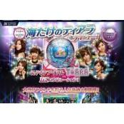 주류광고 거절한 티아라, 일본에선 빠칭코 광고를?