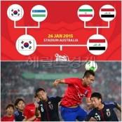 한국 이라크전, 베팅업체 윌리엄 힐 윌리엄힐 한국 1-0 승리 점쳐...