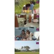 """[포인트1분]이효리X이진, 캠핑카 소변통 비우다 소변봉변 소변통 """"기저귀 차"""""""
