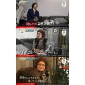"""'모던패밀리' 미나&류필립 어머니들 급만남 """"아들까지 바라지 마라"""" 급만남 시험관 기대"""