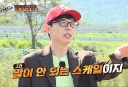 [어게인TV]'식스센스' 유재석, 가짜 찾기 실패