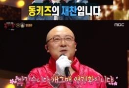'복면가왕' 재찬X염경환X서정희X우지윤, 무대 통해 알린 다양한 매력(종합)