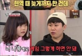 '집사부일체' 이동국, 은퇴에 '눈물'→설아, 양세형과 대결서 勝 '근수저...